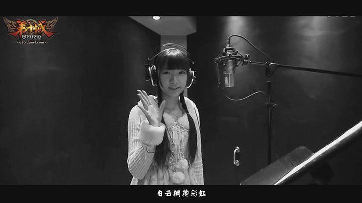 《第十域晴空》MV