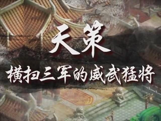 神武2门派视频
